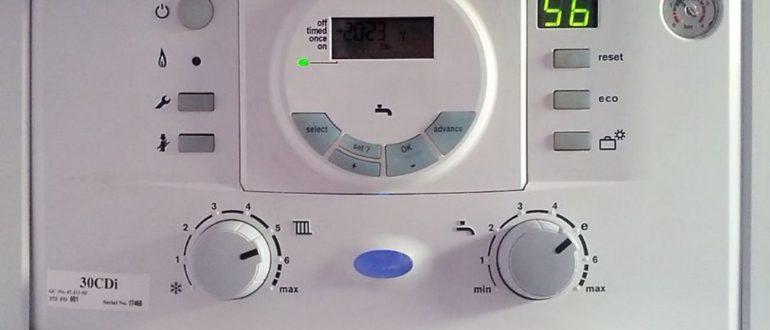 водонагреватель накопительный на 50 литров