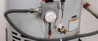 подача топлива в газовом водонагревателе