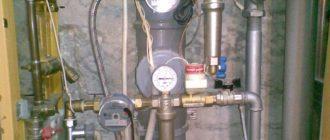 Гудят трубы водопроводные