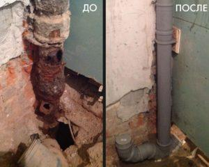 пластиковая канализация до и после
