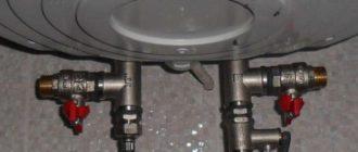 Капает предохранительный клапан