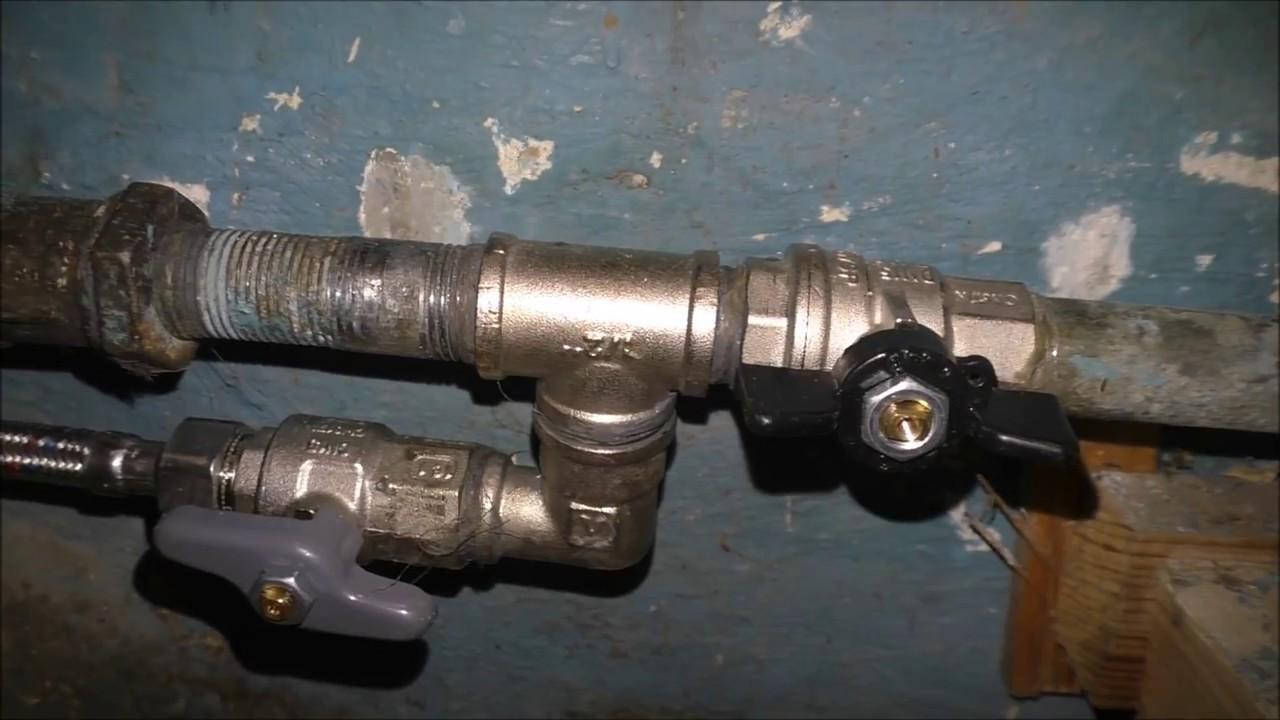 Подключение бойлера к водопроводу из железных труб