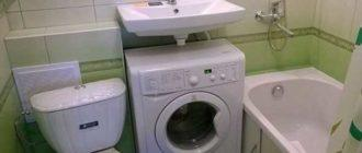 Плоский сифон для раковины над стиральной машиной