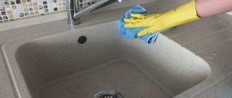 Чем отмыть раковину из искусственного камня